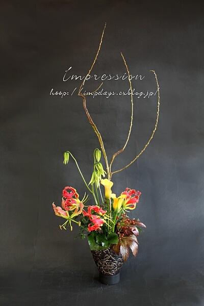 定期装花から カラー:ベアトリックス_a0085317_15113519.jpg