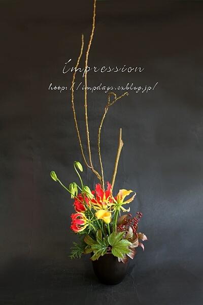 定期装花から カラー:ベアトリックス_a0085317_15113658.jpg