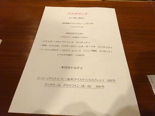 ラ・ボッテガイア@東銀座_f0097523_15001927.jpg
