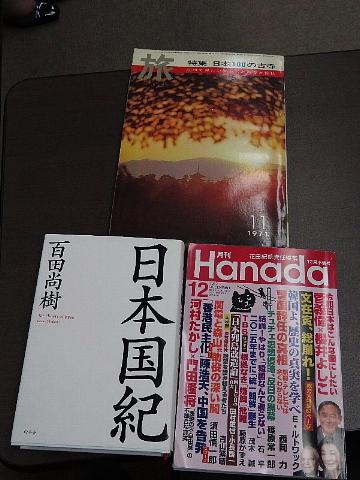 両親や祖父母たちの昭和史を見直す。_d0046025_22434291.jpg