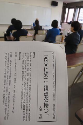 両親や祖父母たちの昭和史を見直す。_d0046025_22494382.jpg