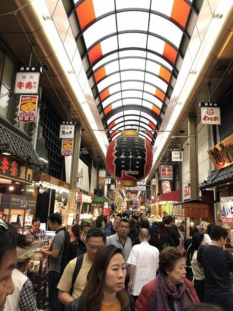 黒門市場・・・アメリカが社会主義化? そして中国が・・・_e0374932_11585992.jpg