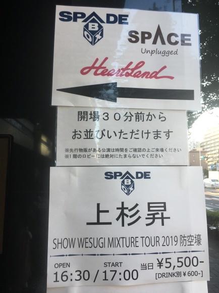 2019年11月4日(月・祝)「SHOW WESUGI MIXTURE TOUR 2019 防空壕 」in 名古屋_d0335541_09284644.jpeg