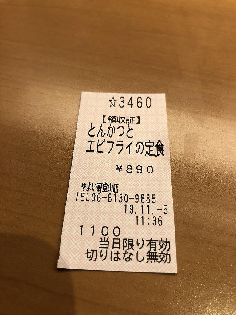 a0384046_10552080.jpg