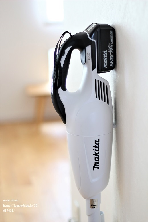 新しいマキタの掃除機!_e0214646_18493930.jpg