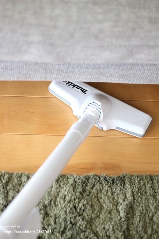 新しいマキタの掃除機!_e0214646_18514436.jpg