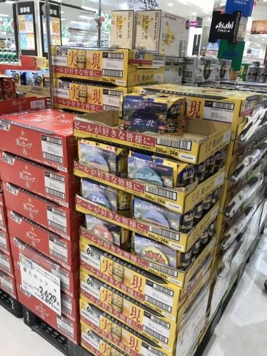 今年2回目の★サッポロビール★おまけコースター_a0082347_21213246.jpg