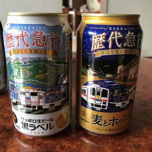 今年2回目の★サッポロビール★おまけコースター_a0082347_21230526.jpg