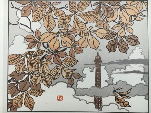 帯広「北斎」展と冬到来_e0326953_16345200.jpg