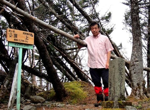 <2019年10月20~21日>ゼロ磁場「分杭峠」&200名山「経ケ岳」単独登山_c0119160_10481106.jpg