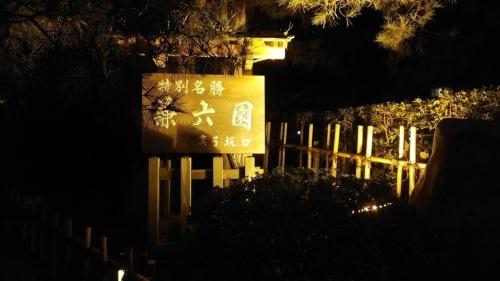 金沢ひとり旅(2019-5) 1日目 その3 『兼六園との相性』_c0190960_21430446.jpg