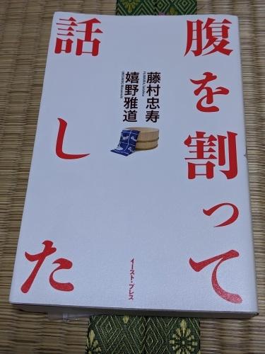 「楽しく読める」ことを目指して_a0329563_22012107.jpg