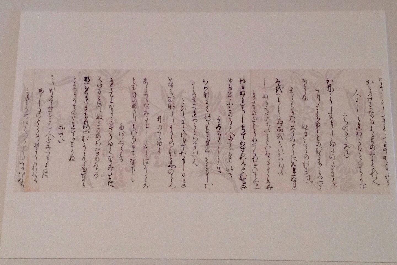 『伊藤由貴 ガラス展』延期と、『書・コトハジメ』_b0153663_17150022.jpeg