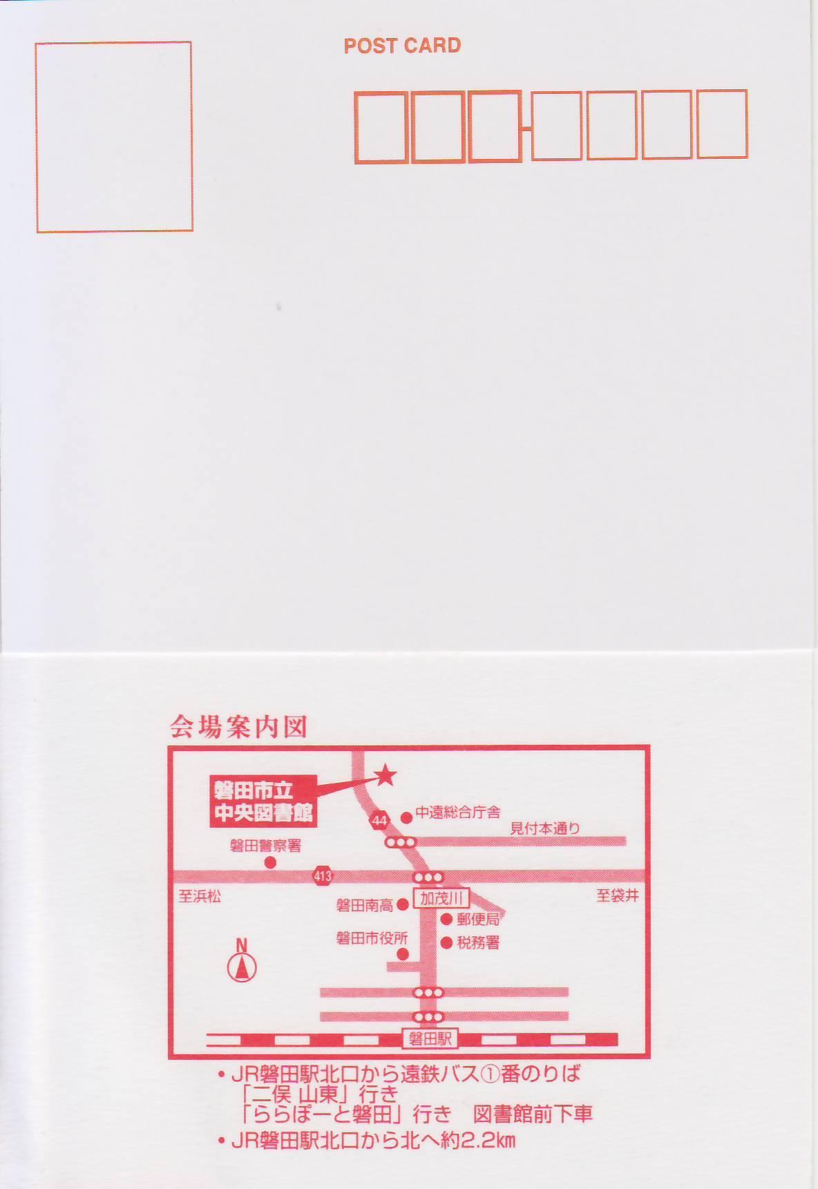 第28回 篆刻と書 遠邇篆会展_a0149565_00594579.jpg