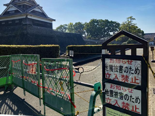 熊本_c0005077_03334019.jpg