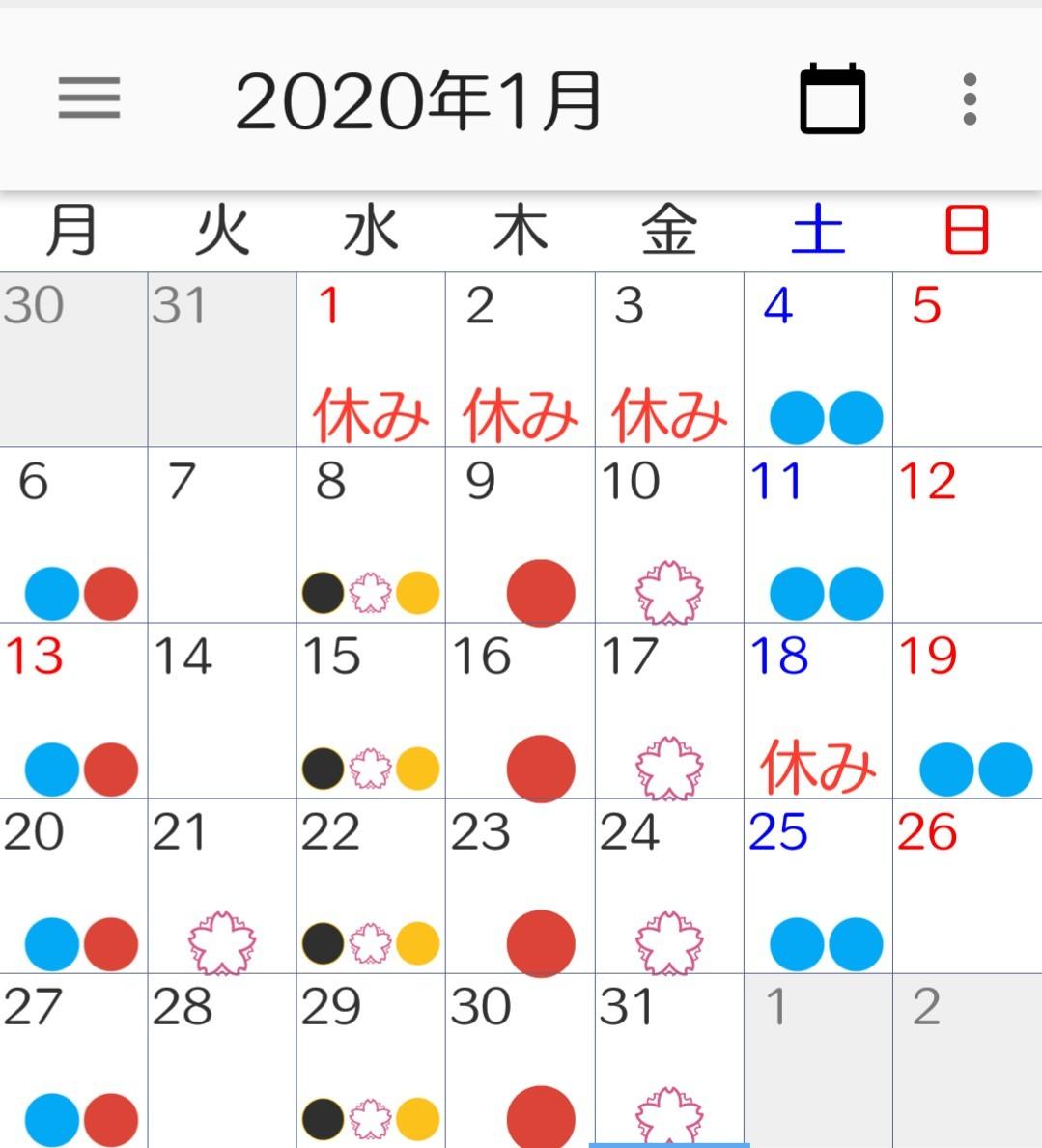 c0366378_18363028.jpg