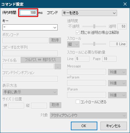 [IrfanView] マウスジェスチャー設定 [OpenMauSuji] (11/9)_a0034780_17364554.png