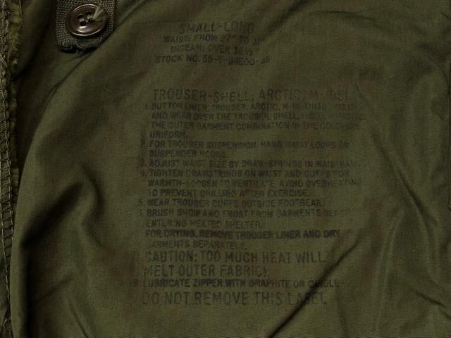 11月13日(水)マグネッツ大阪店ヴィンテージ入荷!!#1 U.S.Military Part1編! 40\'s~50\'s ROTC CadetJKT & ROTC AthleticCardigan!!_c0078587_19485350.jpg