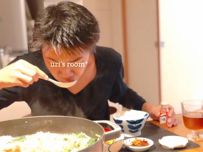 寒い夜にサイコー!おすすめの鍋スープ!_a0341288_15583239.jpg