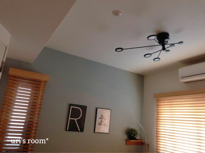 子供部屋。照明を変えました!_a0341288_16292630.jpg