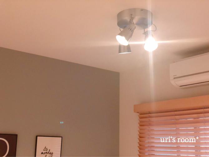 子供部屋。照明を変えました!_a0341288_16330725.jpg
