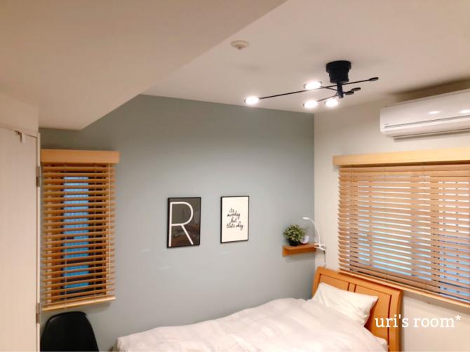 子供部屋。照明を変えました!_a0341288_18294740.jpg