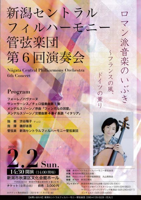 オーケストラ聴きにいきましょう。_e0046190_17002485.jpg
