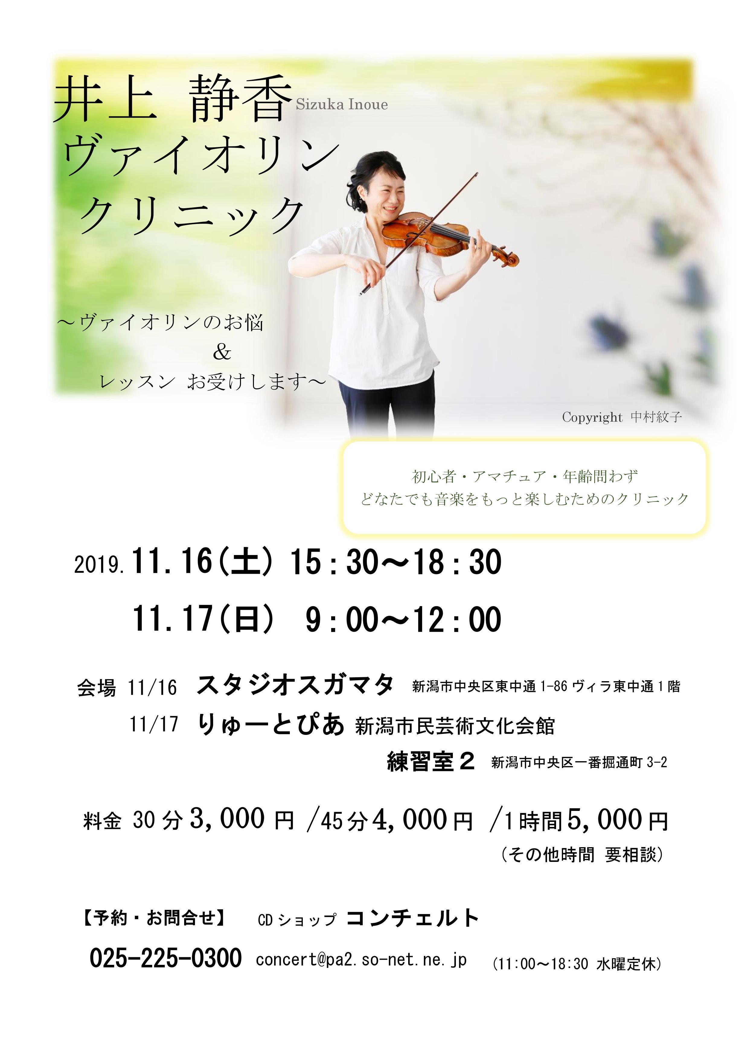 オーケストラ聴きにいきましょう。_e0046190_17251828.jpg