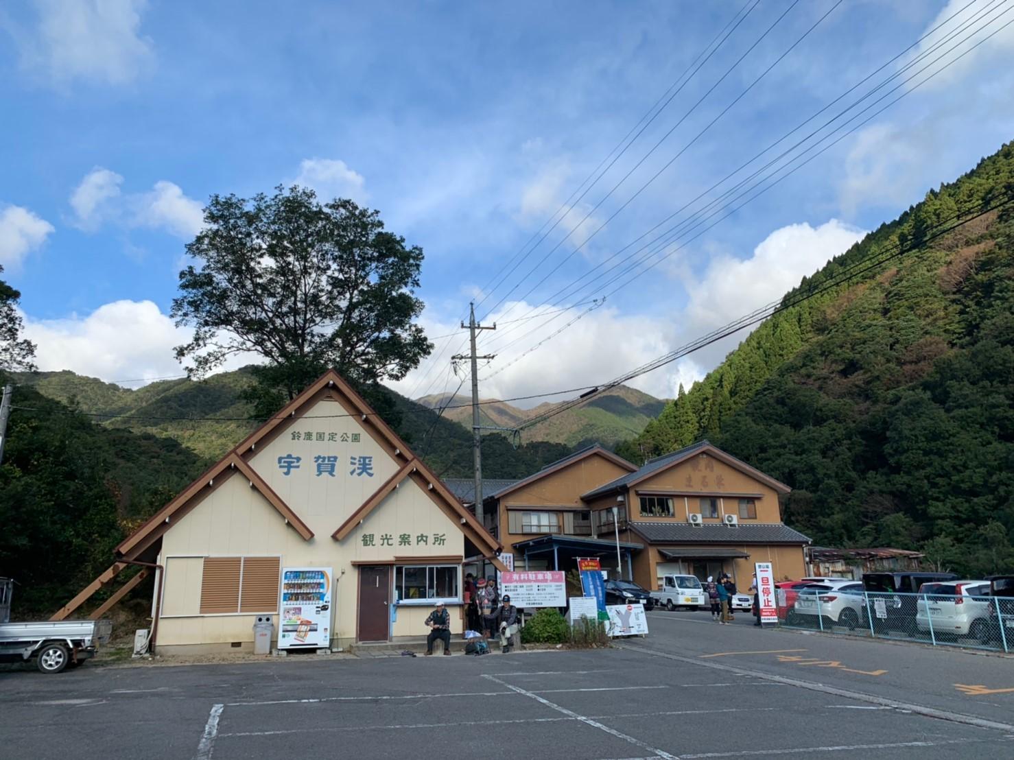 2019年 鈴鹿竜ヶ岳の赤い羊_e0271890_15370744.jpg