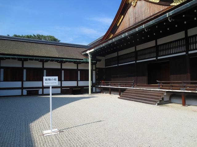 京都旅 ②_f0374092_15554078.jpg
