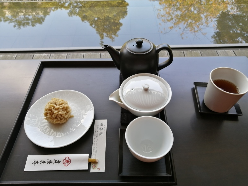 京都旅 ②_f0374092_16082496.jpg