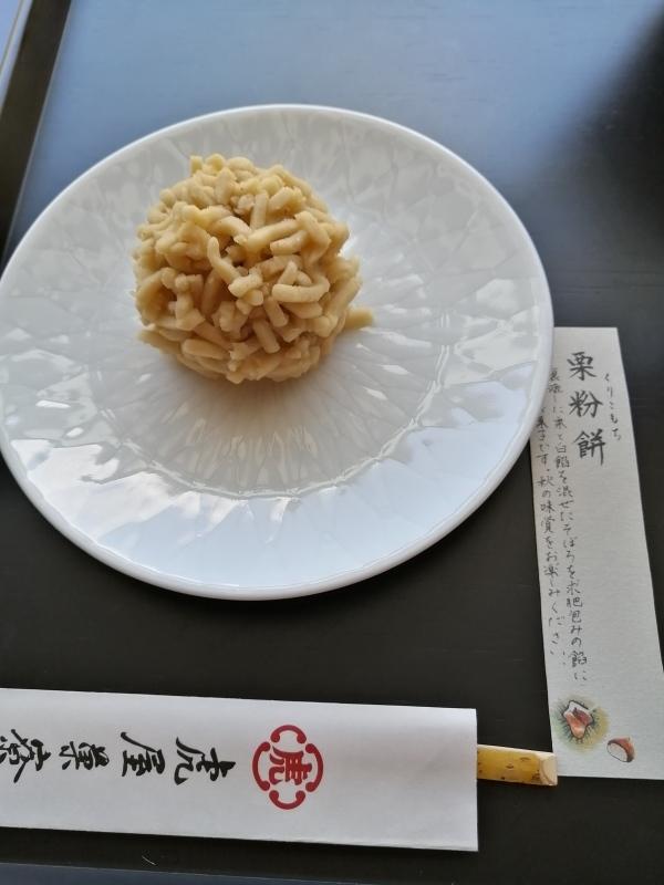京都旅 ②_f0374092_16102558.jpg