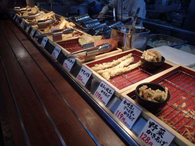 丸亀製麺         御影塚町店_c0118393_09215641.jpg