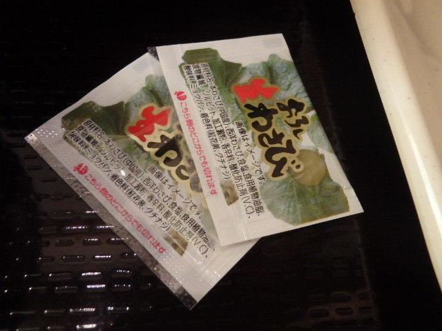 丸亀製麺         御影塚町店_c0118393_09320173.jpg