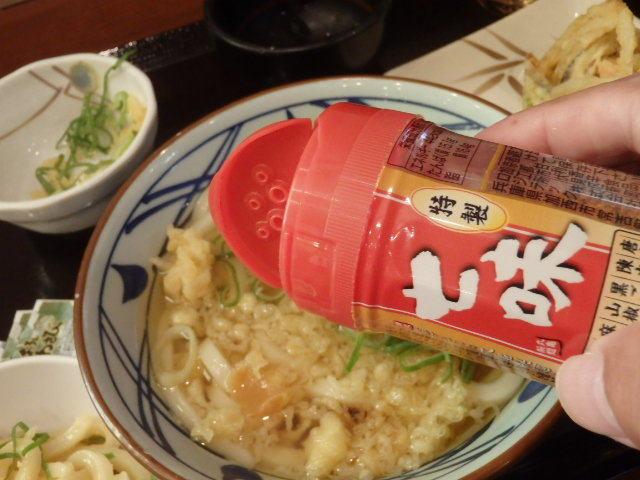 丸亀製麺         御影塚町店_c0118393_10054521.jpg