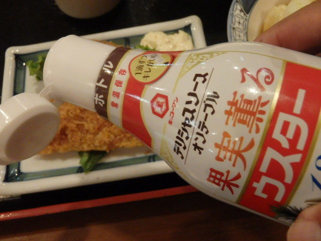 めしや食堂       赤川店_c0118393_11500357.jpg