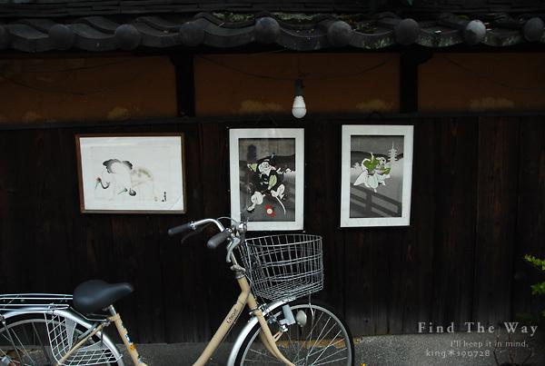 【散歩日和】京都 6/8 祇園界隈_f0054594_13344638.jpg