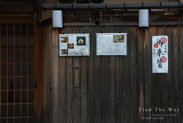 【散歩日和】京都 6/8 祇園界隈_f0054594_13452902.jpg