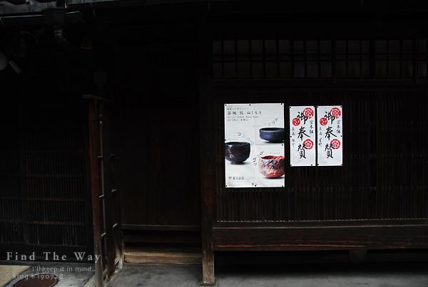 【散歩日和】京都 6/8 祇園界隈_f0054594_13453642.jpg