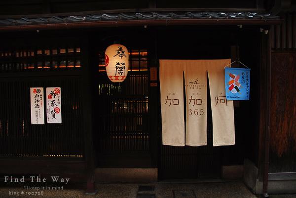 【散歩日和】京都 6/8 祇園界隈_f0054594_13454803.jpg