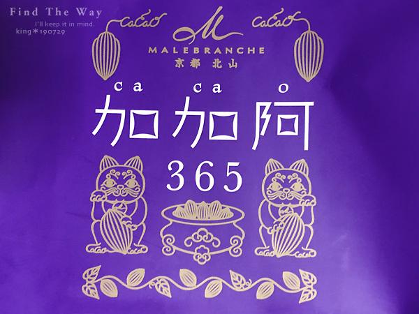 【散歩日和】京都 6/8 祇園界隈_f0054594_13455511.jpg