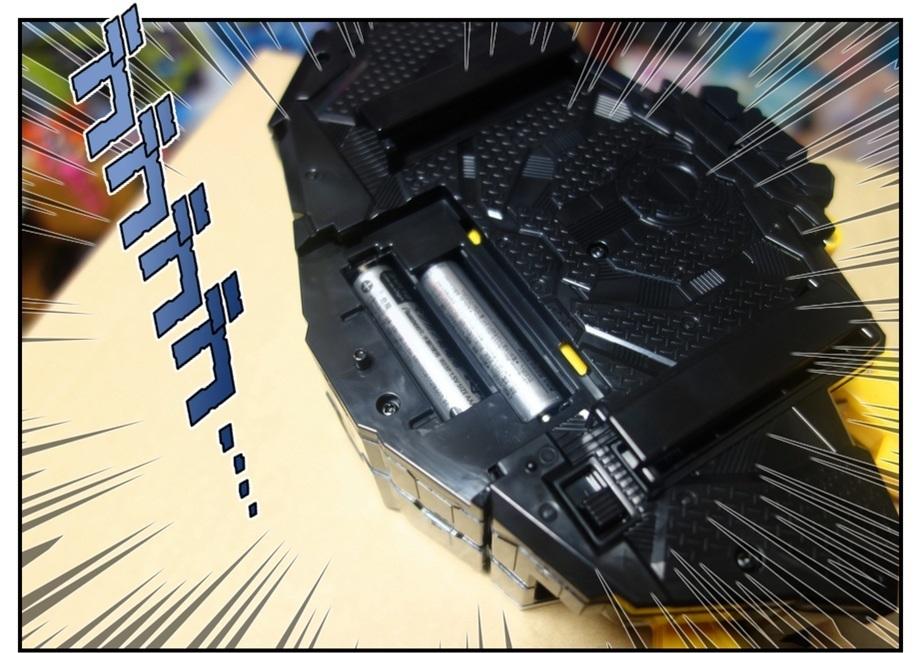 DX滅亡迅雷フォースライザー/RKF仮面ライダー滅/RKF仮面ライダー迅で徹底的に遊ぶ!!_f0205396_19152049.jpg