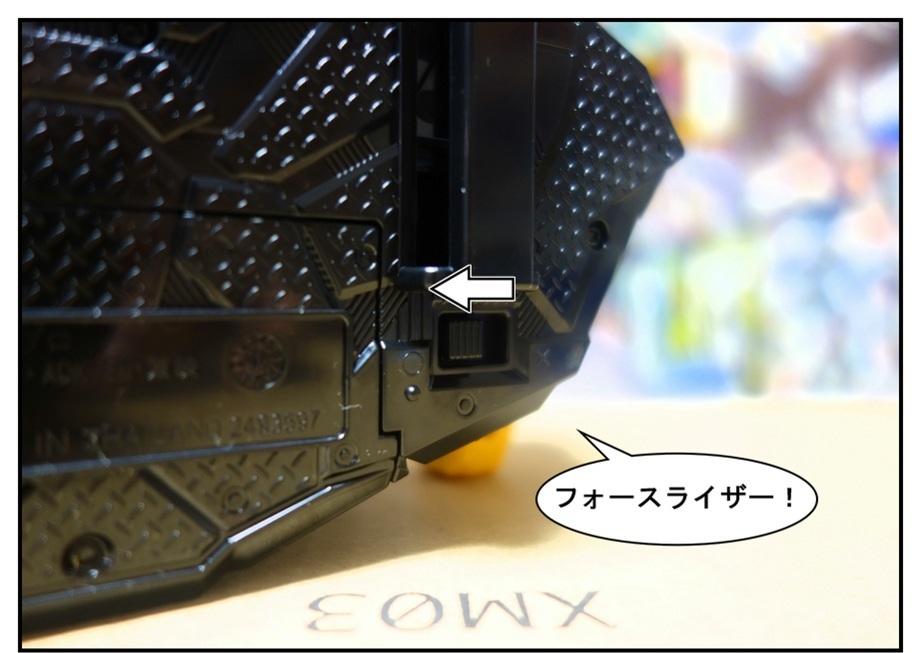 DX滅亡迅雷フォースライザー/RKF仮面ライダー滅/RKF仮面ライダー迅で徹底的に遊ぶ!!_f0205396_19160389.jpg