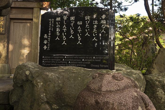 秋の箱根長安寺 五百羅漢さん_b0145398_16270491.jpg