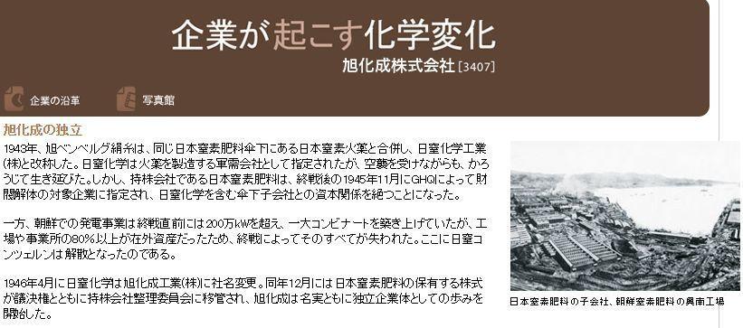 驚愕の「東京大空襲は無差別爆撃ではなかった!」東京初空襲から米軍と計画し皇族や武器製造所などへの爆撃を外した?東京裁判も陸軍将校らを悪者にして証拠隠滅させた?_e0069900_09031285.jpg