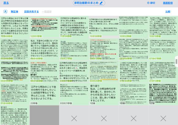新しい時代の幕あけ7_c0052304_10253662.jpg