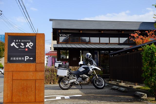 山形の秘湯 大平温泉滝見屋へ!_f0179404_20123167.jpg