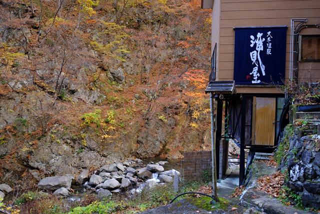 山形の秘湯 大平温泉滝見屋へ!_f0179404_20192528.jpg