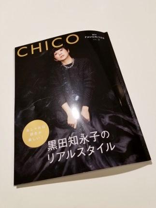 CHICOさんの本_b0122805_15583441.jpg