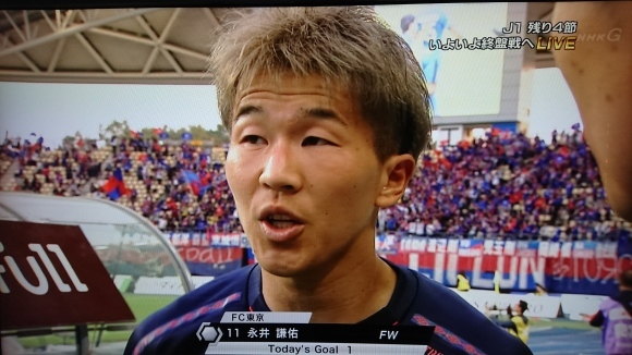 FC東京  アウェイ8連戦完了_b0042308_08284799.jpg